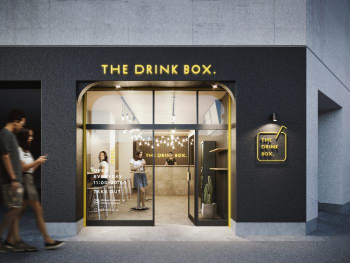 CGパース制作「THE DRINK BOX様」