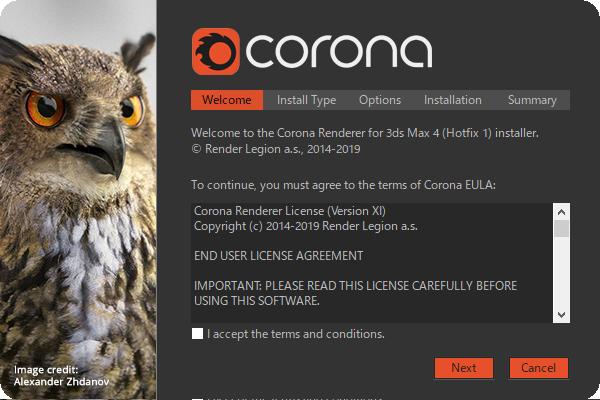 Corona Rendererのインストール手順1