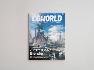 cgworld litdesign