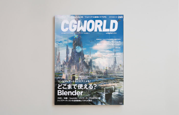 cgworld litdesign